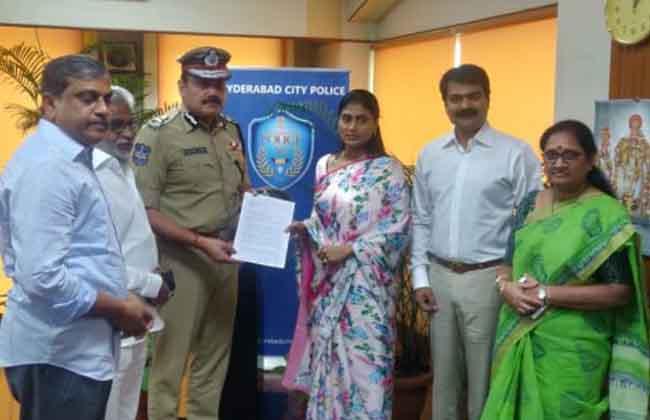 Sharmila case progress