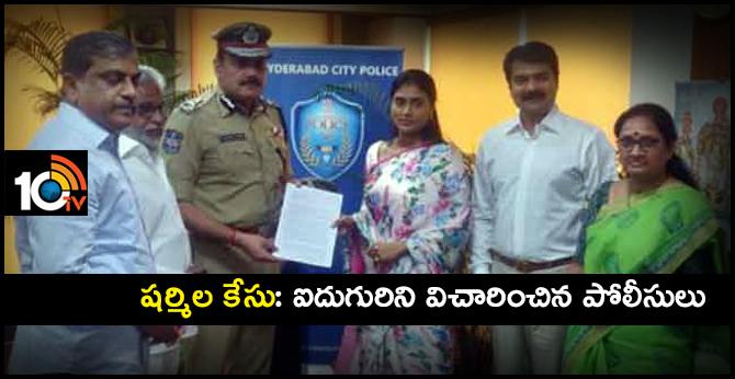 Sharmila Case:Police investigated five persons