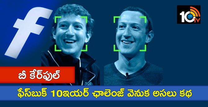 Shocking Facts Behind Facebooks 10 Year Challenge