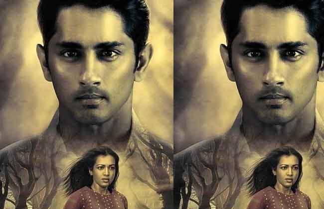 Siddharth's ARUVAM First Look -10TV