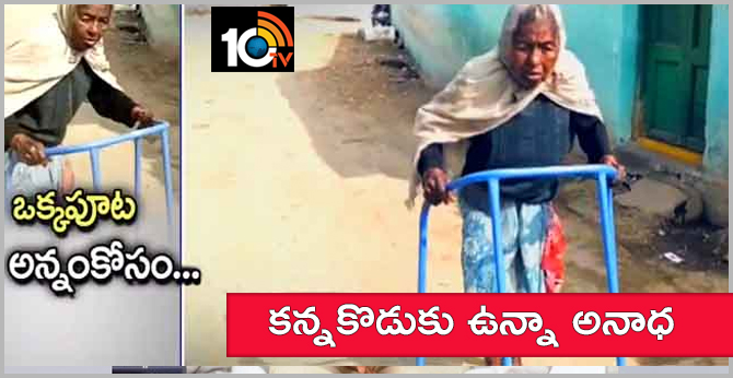 Son Kick Out Mother From Home In Jagtial Dist