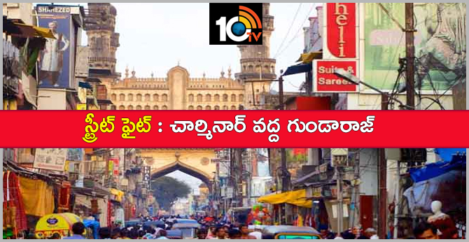 Street Fight In Shopping Stalls At Charminar