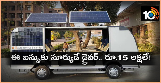 Students Design Driverless Bus That Runs on Solar Power, Cost 15 Lakh