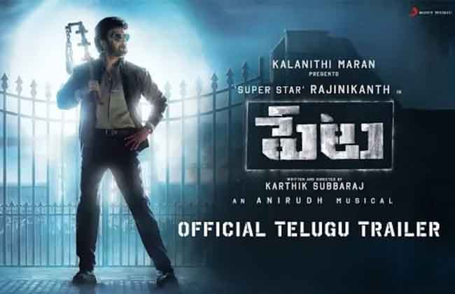 Super Star Rajinikanth Petta - Official Trailer [TELUGU] -10TV