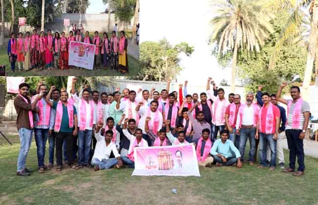 TRS party celebrations in Muscat in Oman country