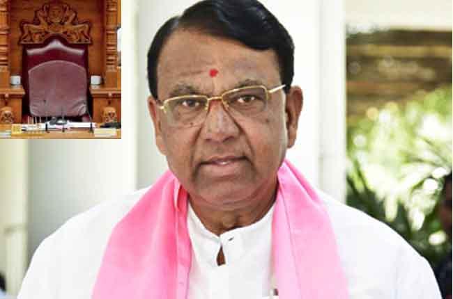 Telangana Assembly Speaker Pocharam Srinivas Reddy