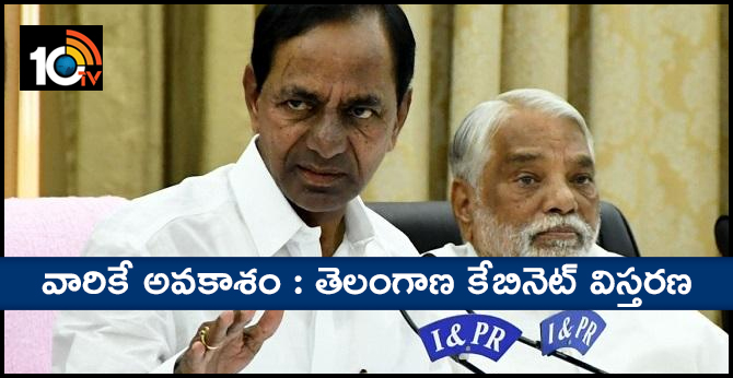 Telangana Cabinet Expansion