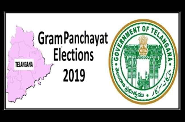 Telangana Gram Panchayat Election Polling Completed