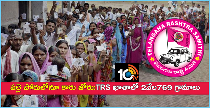 Telangana Panchayat Election 2019, TRS Massive Win