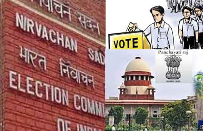 Panchayat Election: Election Commission to issue Criminal History Rules