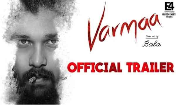 VARMAA Official Trailer [Tamil] -10TV