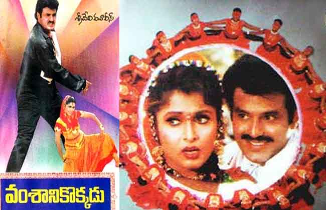 Vamshanikokkadu Movie Successfully Completed 23Years -10TV