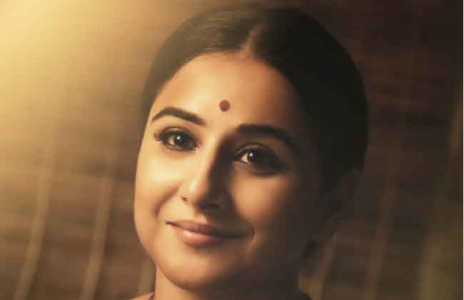 Vidya Balan New Look In NTR Kathanayakudu  -10TV