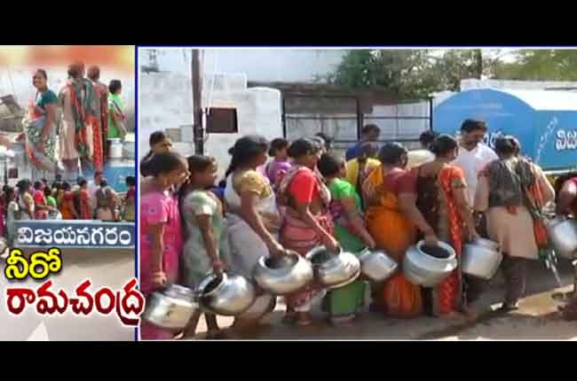 Drinking Water Problem In Vizianagaram | 10TV