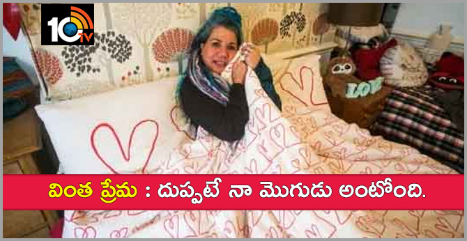Woman Marries Her Duvet In England