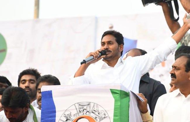 YS Jagan On Hung Politics