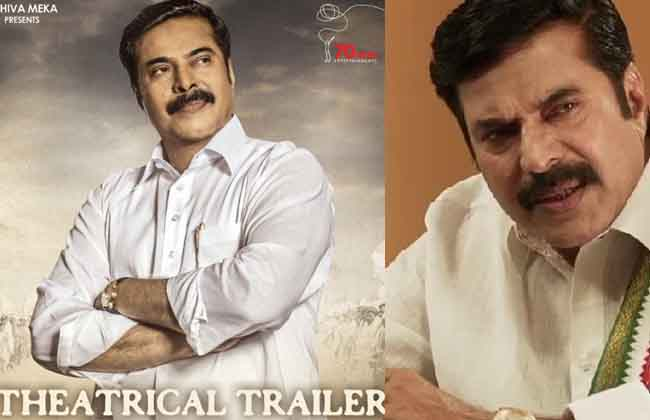 Yatra Movie Trailer [TELUGU] -10TV