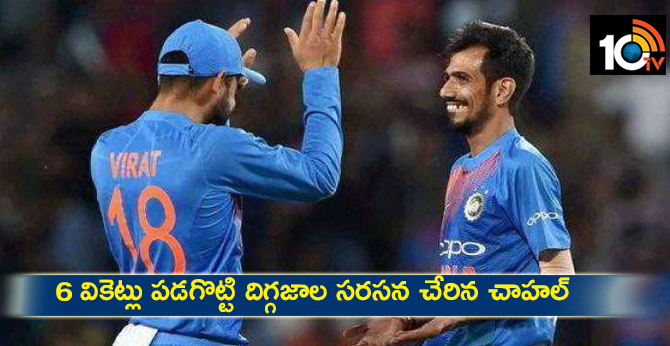 Yuzvendra Chahal wonders after 6-wicket haul