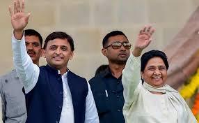 akilesh yadavb meets mayawati