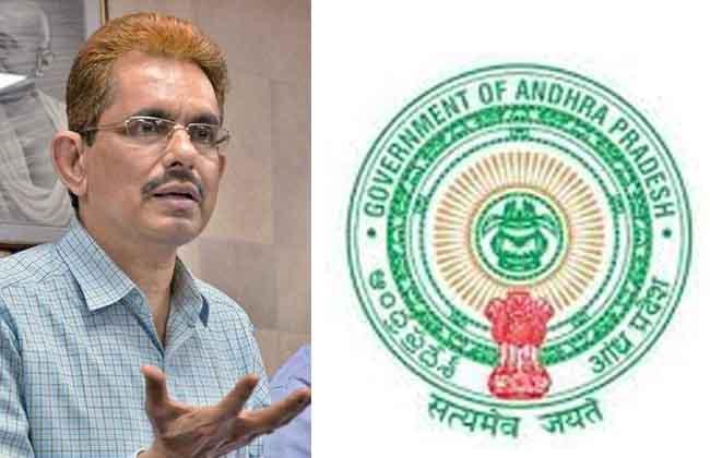 appsc uday bhaskar