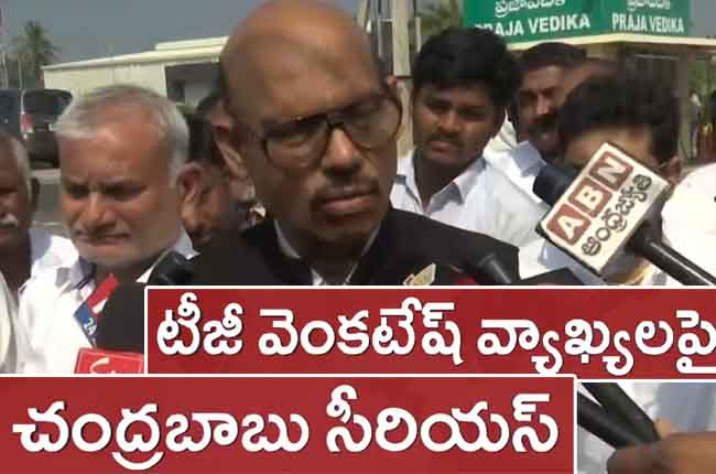 Babu Serious On TG Venkatesh Over TDP - Janasena Alliance