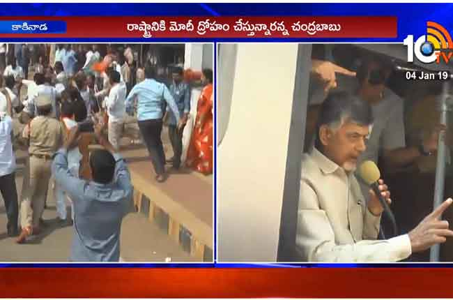 Andhra Pradesh CM Chandrababu Naidu Warning To AP BJP Leaders