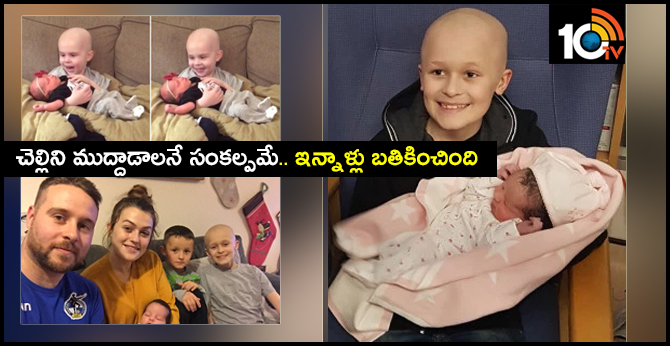 Heartbreaking photo shows smile of dying boy who fought cancer long enough to meet baby sister