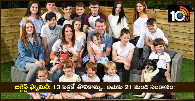 This woman has 21 children. She had her first pregnancy at the age of 13