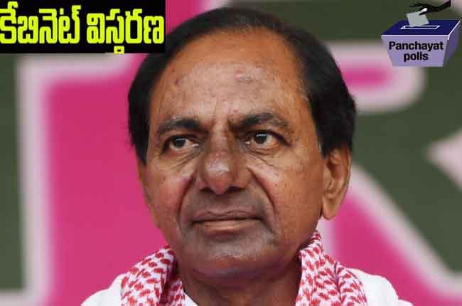 Telangana Panchayat Election Code won't stop Telangana Cabinet Expansion | 10TV