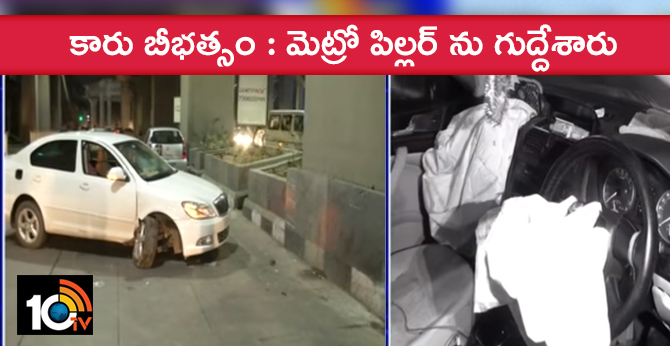 Jubilee Hills Car Accident