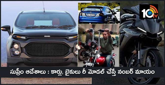 Supreme Court orders: Registration cancels if cars, bikes re model