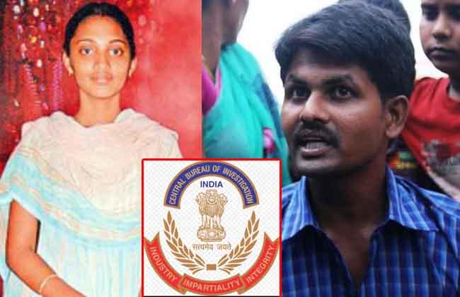 ayesha meera murder case