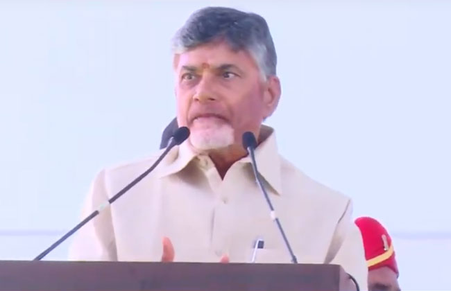 cm chandrababu speech in Prakash Kumar oath as Chief Justice of ap high court
