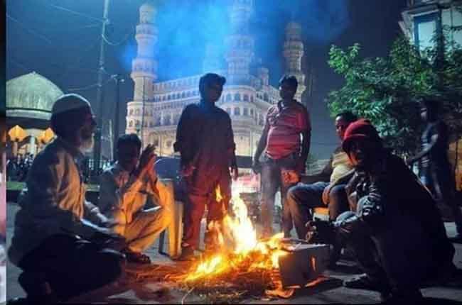 Telangana Weather Report Hyderabad 9 Degrees   10TV