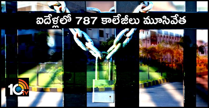787 colleges closed in Telangana on Higher Education Department decision