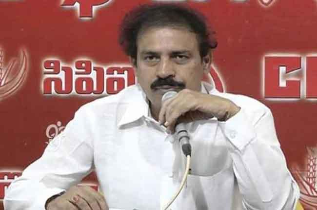 Rama Krishna CPI