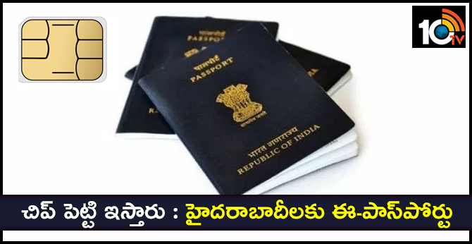 Hyderabad applicants soon to get secure e-passports