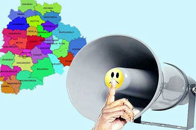 first phase of the panchayat election campaign end