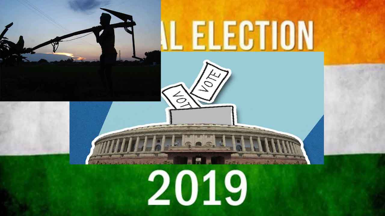 Lok Sabha elections: All parties are farmers' welfare