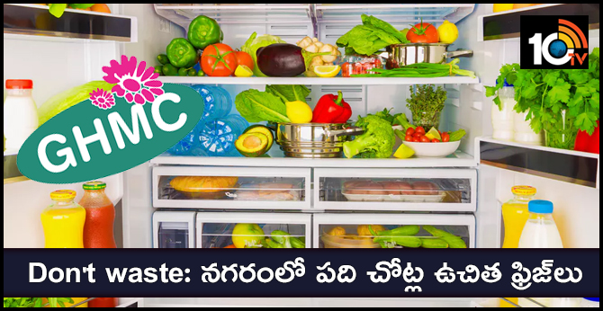 GHMC to collect surplus food at hotels, functions