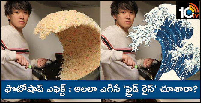 giant rice wave is now a hilarious Photoshop battle