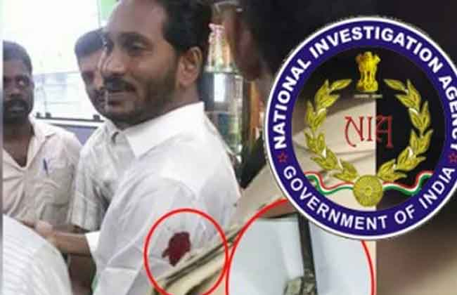 AP Police that the Jagan attack case was not given to the NIA