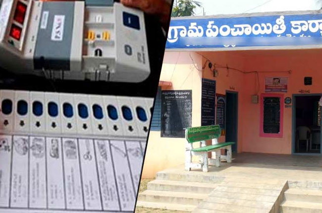 Establishing a grievance cell in the State Election Commission Office