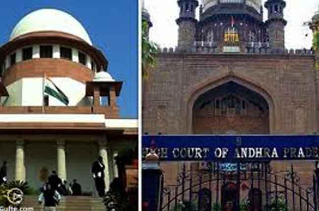 High Court Bifurcation : AP Advocates Petition Supreme Court | 10TV