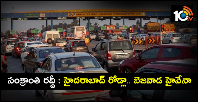 hyderabad people close roads for outers of coronavirus fear