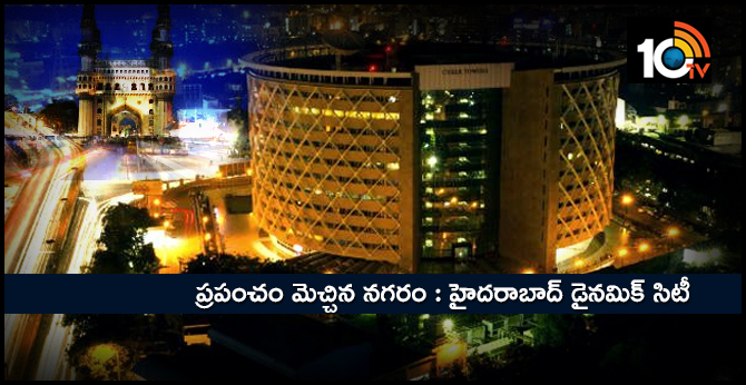 Another feather in the cap: Hyderabad ranked second most dynamic city in the world