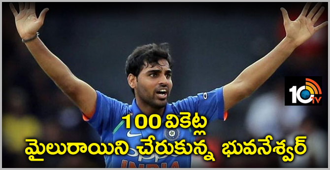 indian bowler Bhuvneshwar Kumar reached the milestone of 100 wickets