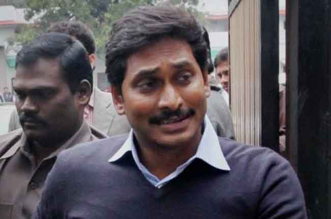 YS Jagan Attends Napally CBI Court | 10TV