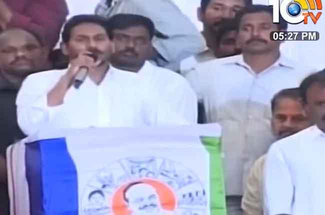 Ys jagan speech live ichapuram public meeting | Srikakulam | 10tv