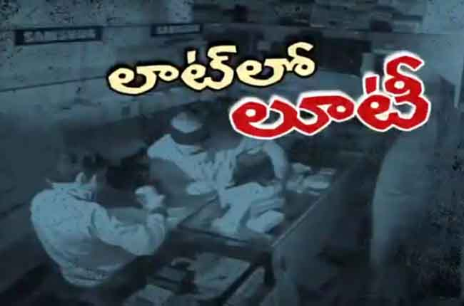 Theft In Cell Phone Shop In Jagtial | 10TV